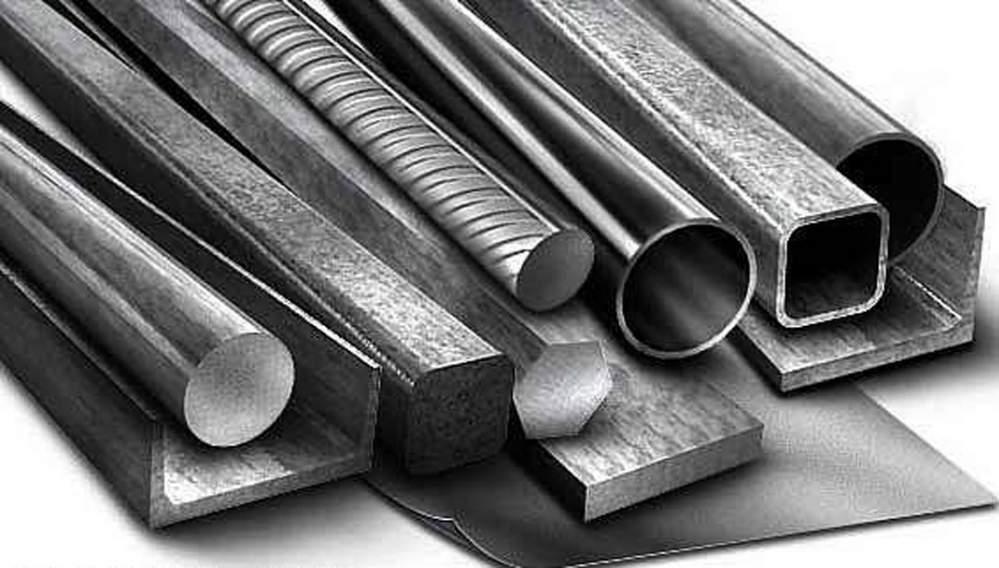 Nuestros productos hierros dogasi for Tubos de hierro rectangulares